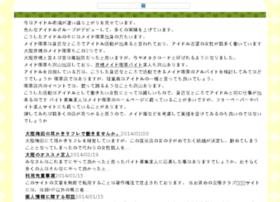his-touhoku.com