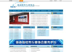hisa.org.cn