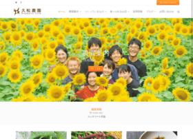 hisamatsufarm.com