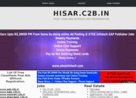 hisar.c2b.in