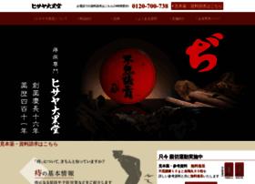 hisayadaikokudo.com