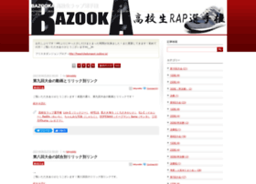 hiscrap.publog.jp
