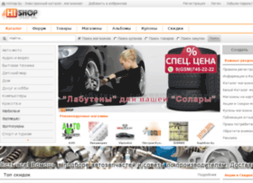 hishop.by