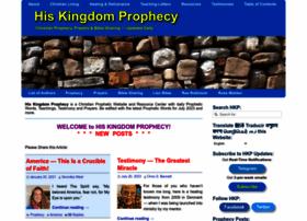 hiskingdomprophecy.com