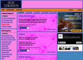 hisms.com