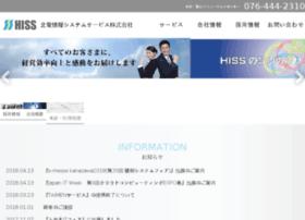 hiss.co.jp