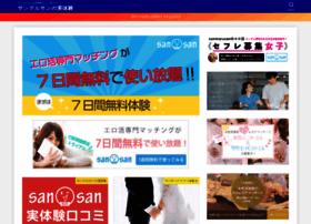 histoire-en-ligne.com