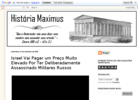 historiamaximus.blogspot.pt