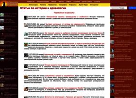 historic.ru