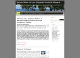 historicalplaceharyana.wordpress.com