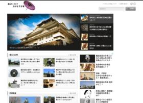 historivia.com