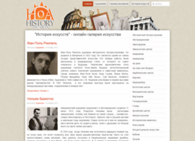 history-of-arts.ru