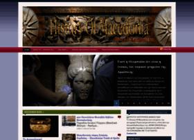 history-of-macedonia.com