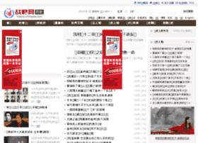 history.chinaiiss.com