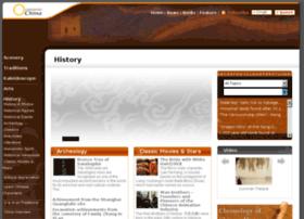 history.cultural-china.com