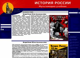 history.ru
