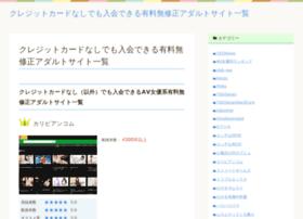 history100.jp