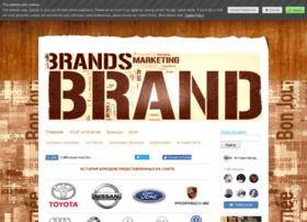historybrands.jimdo.com
