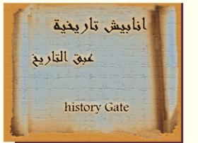 historygate.my-goo.net