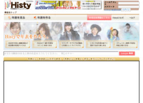 histy.jp