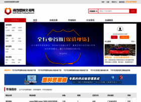 hisu.org