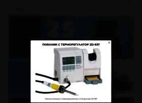 hit-electronics.com