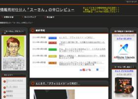 hit-hie.xsrv.jp