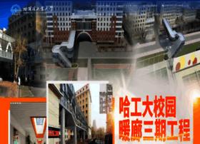 hit.edu.cn