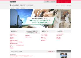 hitachi-fls.co.jp