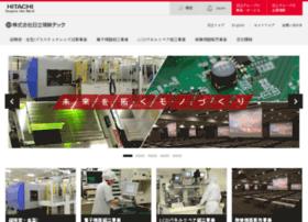 hitachi-je.co.jp