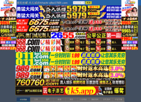 hitachi-sfbd3700t.com