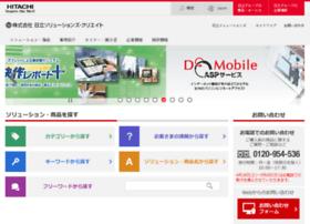 hitachi-solutions-business.co.jp