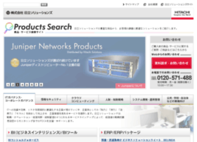 hitachi-solutions.jp