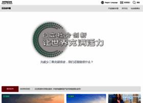 hitachi.com.cn