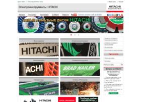 hitachi.websign.ru