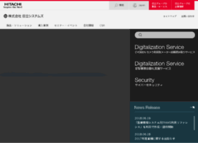 hitachijoho.com