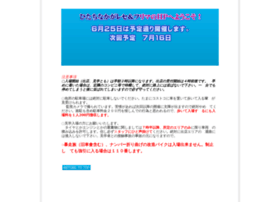 hitachinaka-garese.com