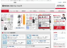 hitachisoft.jp