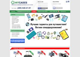 hitcases.ru