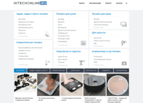hitech-online.ru