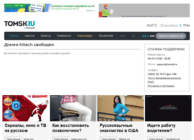 hitech.tomsk.ru