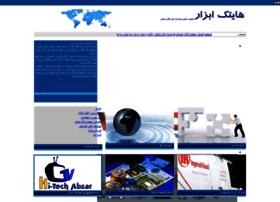 hitechabzar.com