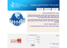 hitechgroup.co.il