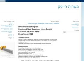 hitechjobsisrael.blogspot.co.il