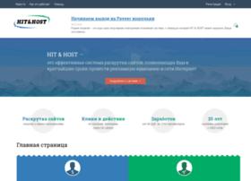 hithost.ru