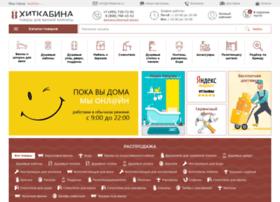 hitkabina.ru