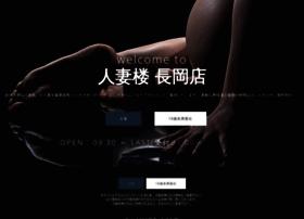 hitodumarou-nagaoka.com