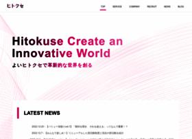 hitokuse.com