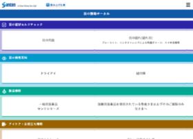 hitomi-sukoyaka.com