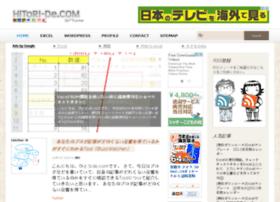hitori-de.com